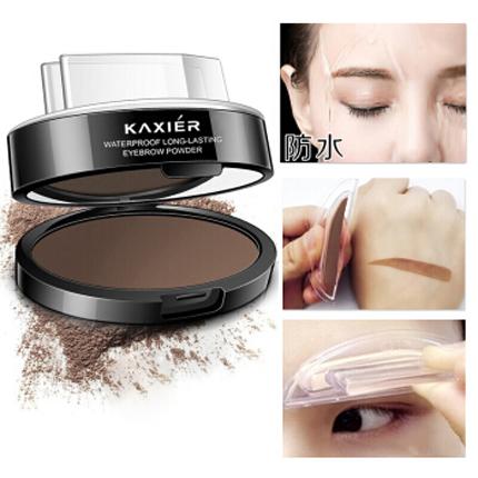 【卡希尔印章眉粉】卡希尔懒人印章眉粉价格,KAXIER卡希尔懒人印章眉粉多少钱